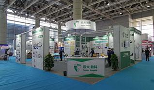 相約煙臺丨遠大教科參加2020山東省教育裝備博覽會